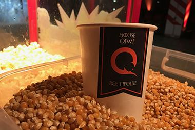 Поп-корн House Qiwi